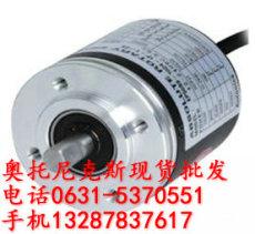 北京E100H系列奥托尼克斯旋转编码器销售