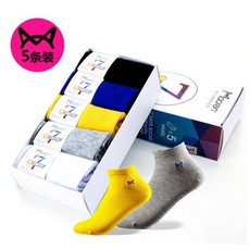5双盒装 猫人袜子男士船袜棉夏季薄款防滑隐形纯色情侣款低帮袜