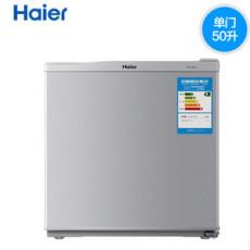 供应Haier/海尔BC-50ES/50升/家用小型电冰箱/单门/单冷藏