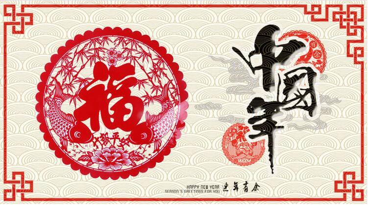 窗花剪纸静电福字贴鸡年新款春节年货画价格–