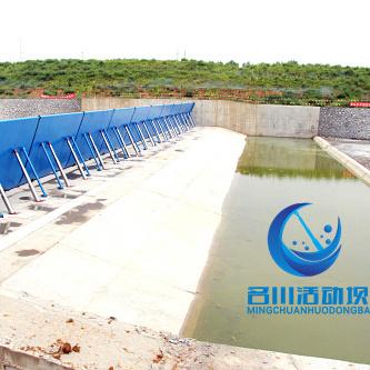 坝型坚固可靠 使用寿命长 后期管理费用低