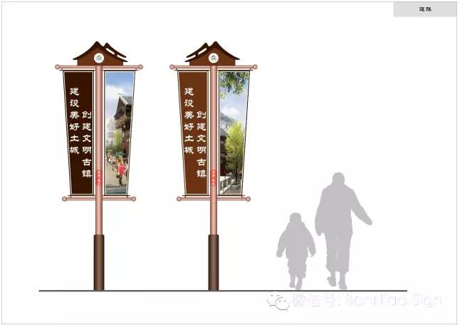 笨鸟标识有缘走进土城,助力古镇商业街区导视指引.图片