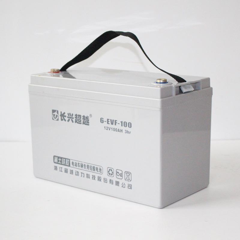 长兴铅酸蓄电池 长兴超越 6-EVF-60 足容量全新电动汽车专用蓄电池工厂直销