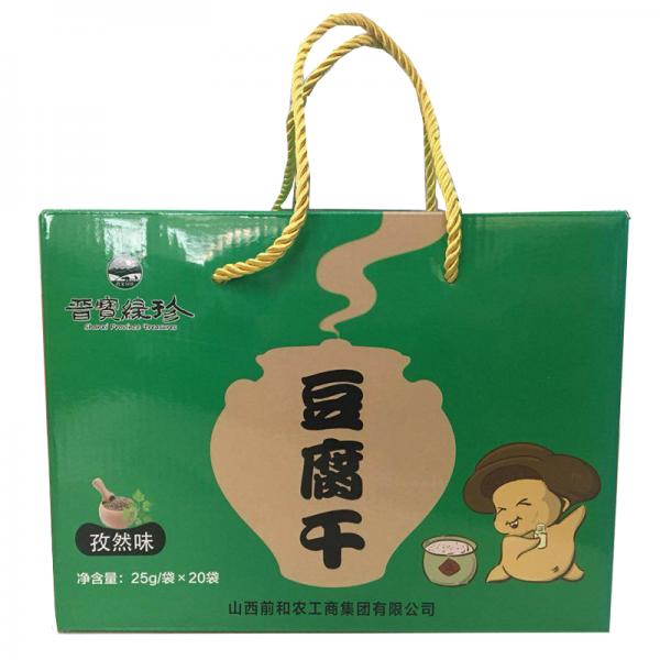 晋宝绿珍 孜然味五香味麻辣味豆腐干 豆干 25g/袋 共20袋