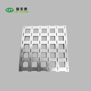 厂家直供镍带 镍片 18650锂电池组连接片 方形电池组成形通用冲孔镍带