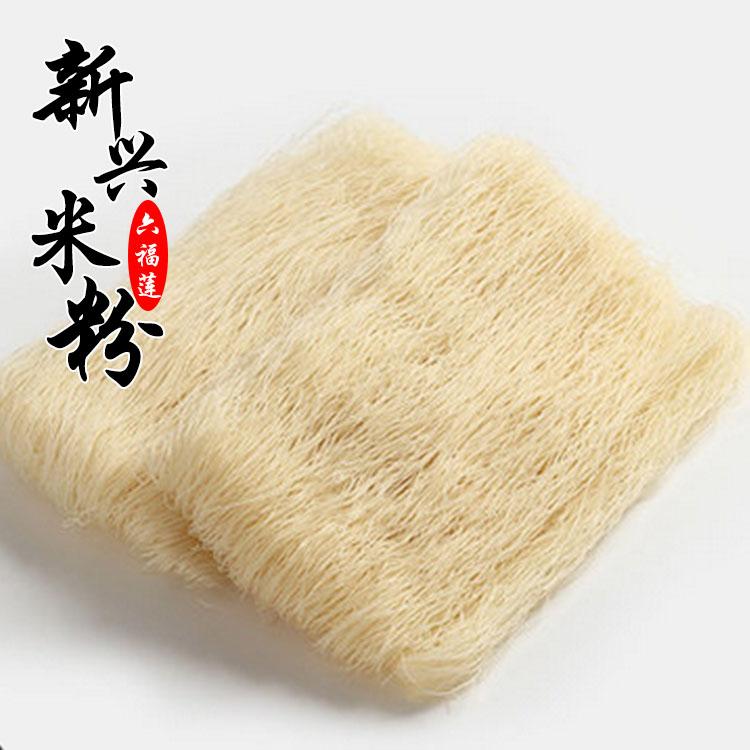 零售 六福莲新兴米粉 银丝米粉 米线 每袋300g  新兴特产  健康营养   农家手工