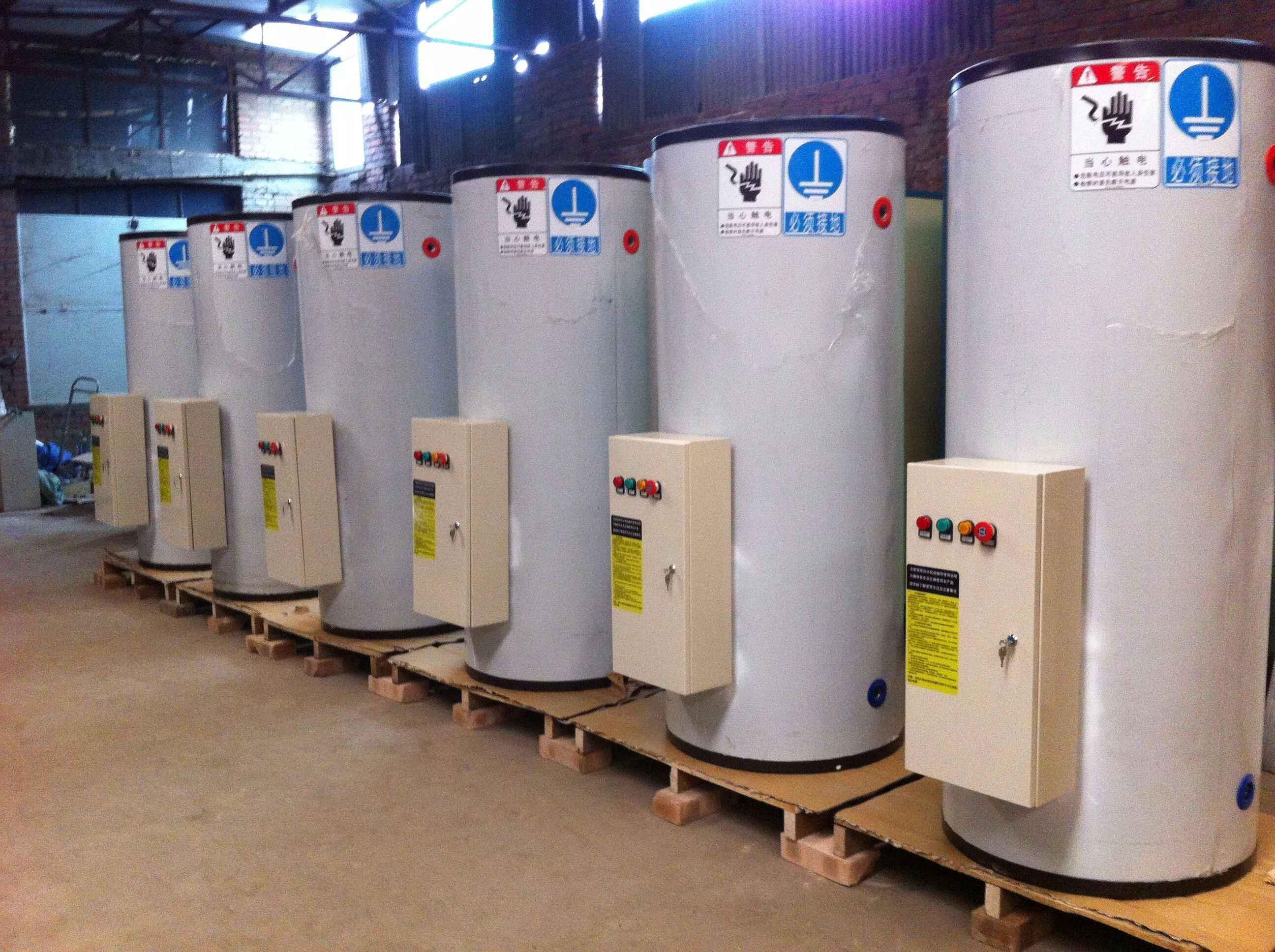 石家莊熱水器廠家