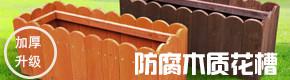 西安创汇生态园林科技有限公司