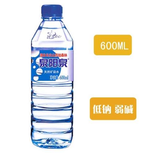 供应 600ml长白山泉阳泉低钠弱碱天然矿泉水