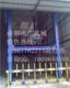 南广机械ZSJ-001载车升降机安全快捷实用