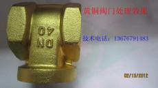 黄铜水阀门酸洗光亮剂