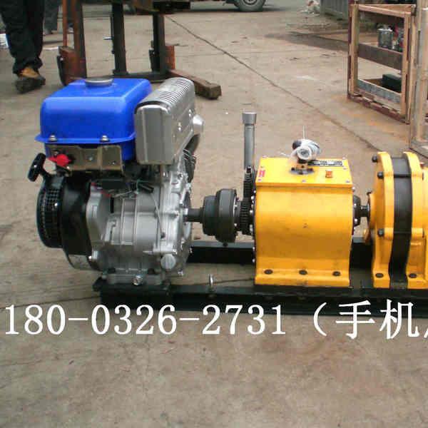 3吨8吨卷扬机5吨电动绞磨机电动绞磨机变速箱3t