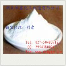 帝鑫批发102518-79-6石杉碱甲原料、高效石杉碱甲原料、标准石杉碱甲原料、厂家现货直销