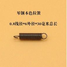 本色电镀镍 弹簧弯管拉簧不锈钢 厂家直销