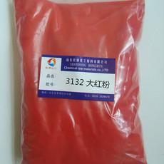 颜料厂家供应3132大红粉颜料红21