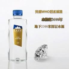 厂家直供巴马百年高锶高端矿泉水,500ml瓶装矿泉水,价格实惠