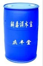 解毒调水宝 降解水体毒素 解毒调水 促进生长 优化养殖池 修复水体 鱼药原料
