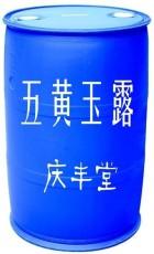 五黄解毒玉露 调节水体 解毒抗应激 增强水体机能延迟池塘老化 修复水体 鱼药原料