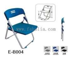 电镀折叠椅,广东折叠椅工厂批发价格,包仿皮包布椅