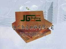 东莞生产厂家CuBe2电火花铍铜板 耐寒铍铜中厚板型号