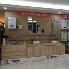 重庆7T家适康智能家居好特牌180W热水循环泵威乐循环泵供应详情