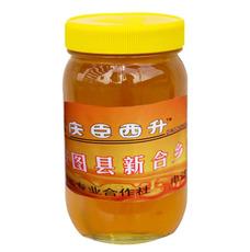 庆臣蜂蜜天然百花蜂蜜纯农家自产野生土蜂蜜原生态正宗新鲜蜂蜜
