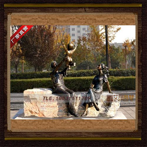 供应  天伦之乐人物铜雕塑  品牌雕塑 厂家直销
