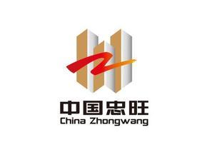 辽宁忠旺集团有限公司