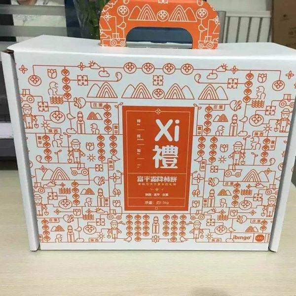 三原腾胜包装材料 厂家直供 富平柿饼外包装纸箱礼盒手提袋 支持定制