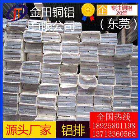 7A09铝排 特硬铝排 1170铝排 西南铝铝排 导电铝排