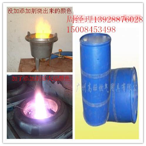四川高旺环保油合成添加剂 蓝白火 增热助燃