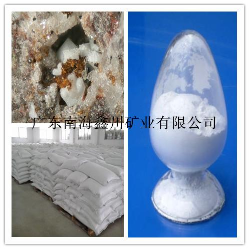 广东方石英硅微粉厂家直销价格,铸造用方石英粉