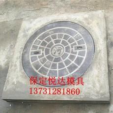 南宁水泥污水井盖模具 雨水井盖模具生产理念
