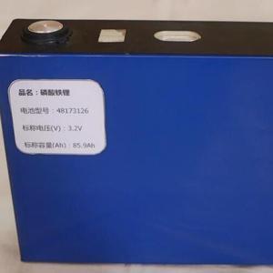 厂家供应 磷酸铁锂电芯 LEP86AH 太阳能路灯锂电池组 锂电池组价格