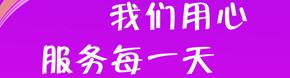 中国箱包交易网