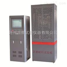 上海艺献自动化仪表空夹套型侧装式磁性液位计