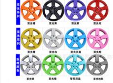 供应汽车轮毂喷膜 轮毂改色喷膜 轮毂喷漆可撕掉