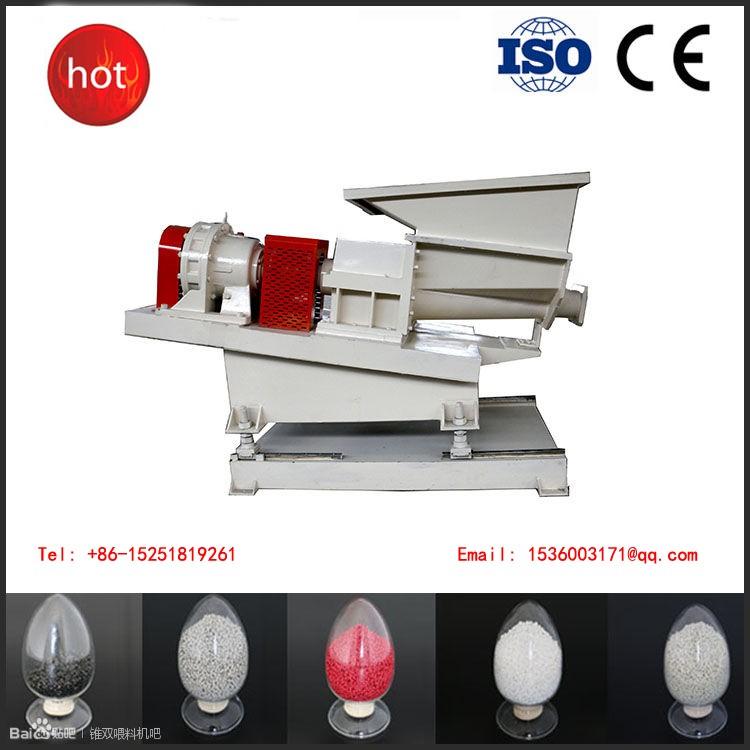 南京广塑GS-100锥双喂料机炭黑母粒专用强制喂料机
