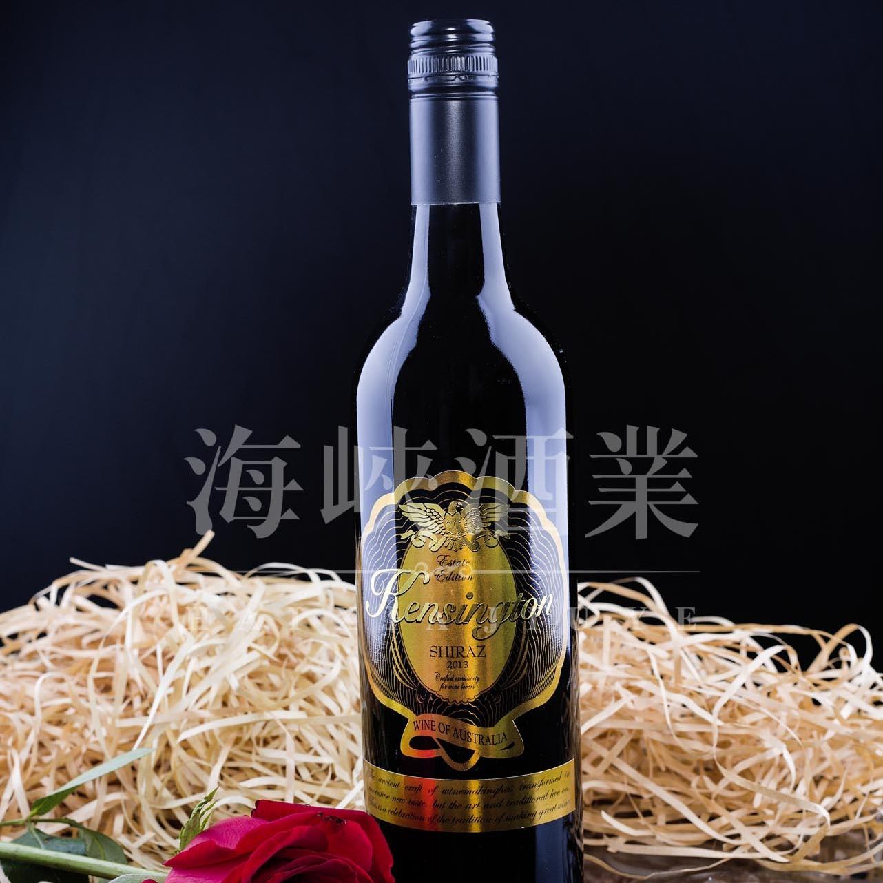 海峡酒业肯辛顿红酒