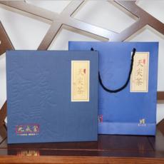 湖南安化 天尖茶400g 厂家直销