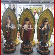 供应  厂家批发财神西方三圣文殊普贤菩萨玻璃钢贴金彩绘工艺品佛像