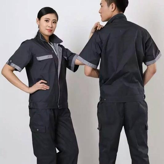 沈阳达名洋服装设计有限公司 加工定制 男女工作服