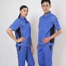 沈阳达名洋服装设计有限公司 加工定制新款男女工作服