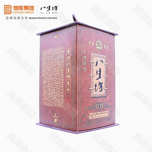 【八里坊高粱酒】5年陈酿 壹号  53度500ml 浓香型白酒