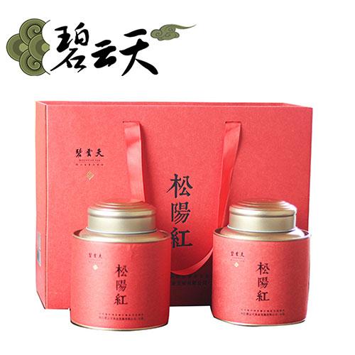 【碧云天牌松阳红茶】150g/罐*2礼盒 高香持久 入口芳润