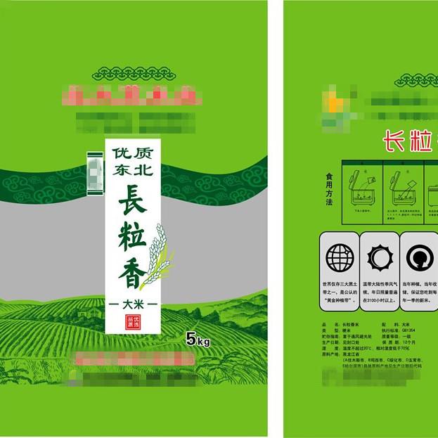 陕西包装厂家供应 食品粮食大米小米面粉外包装编织袋 安全材料 支持定制