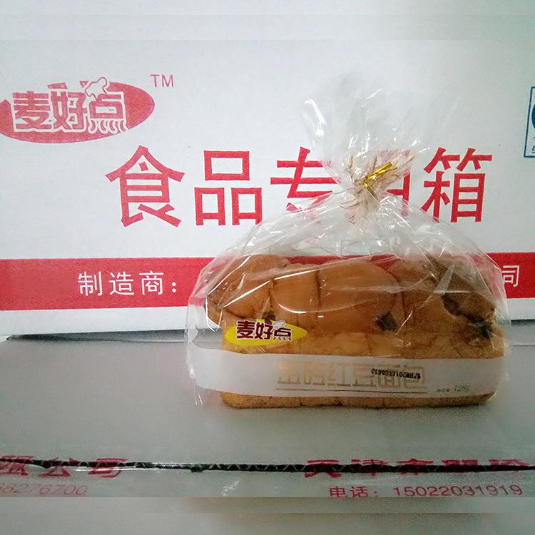 麦好点厂家直销老面包金砖红豆面包整箱批发零售早餐零食小面包