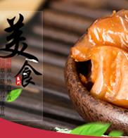 中国牛肉汇