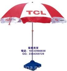 廣告傘定做,西安北郊廣告傘廠家,太陽傘定制,西安廣告傘制作