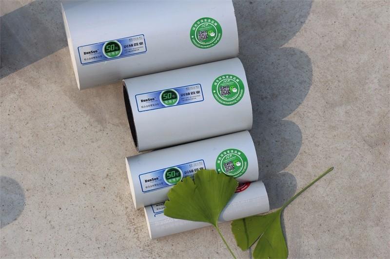 铝合金衬塑复合管pert 厂家直销价格优惠